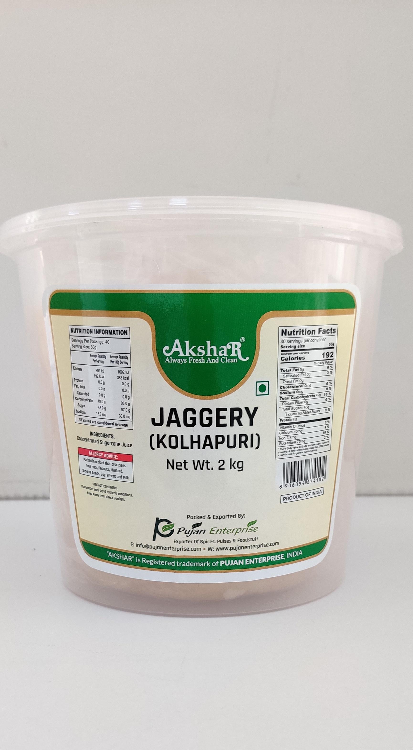 JAGGERY (KOLHAPURI)