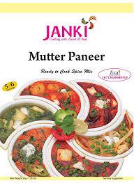 MUTTER PANEER